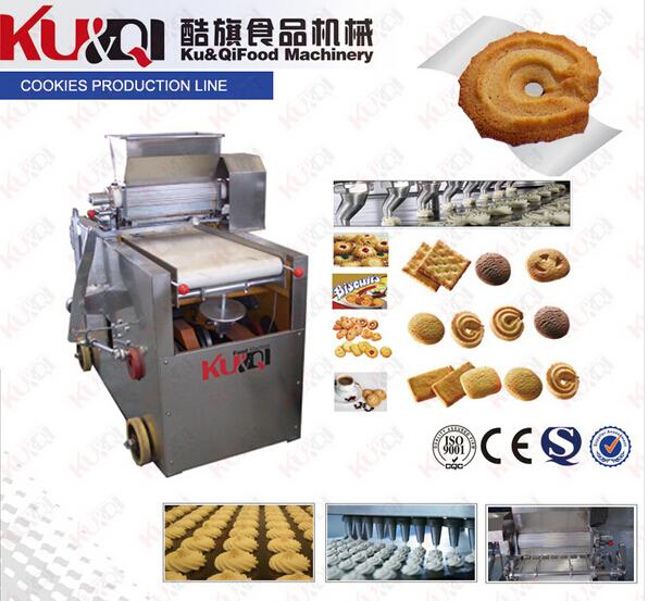 KQ/CK400型万能曲奇饼干机