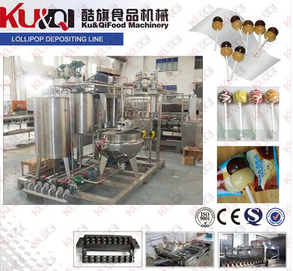 KQ/CD棒棒糖成型机组