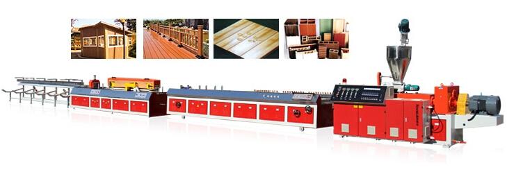 PVC/PE/PP木塑型材生产线