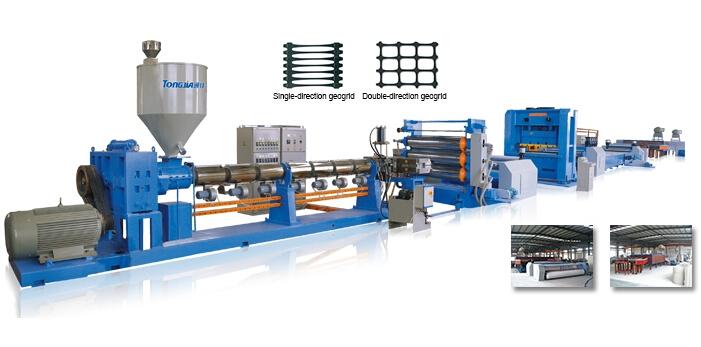 PP/PE塑料土工格栅生产线
