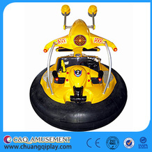 Bumper Car Amusement Equipment