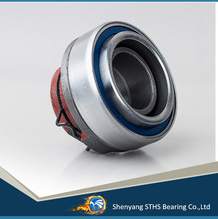 China professional Bearing Manufacturer,Sell Low Noise Clutch Release Bearing
