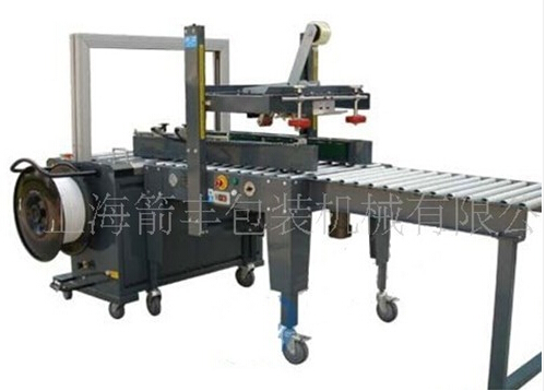 纸箱自动封箱捆扎生产线