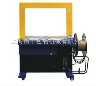 Полноавтоматическая упаковочная машина