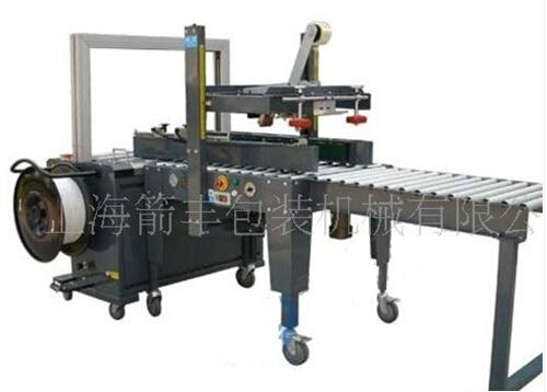 Линия производства автоматического перевязывания бумажного ящика.