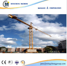 Tower Crane Boom Length 75m Self-climbing Travelling Tower Crane16t Big Tower Crane