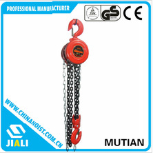 HSZ MANUAL CHAIN HOIST/ CHAIN BLOCK WITH 3M LONG CHAIN 20MTS CAPACITY