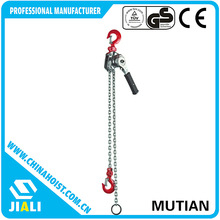 V 2 LEVER BLOCK/LEVER HOIST/ratchet chain lever hoist