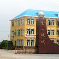 Dalian Yunshan Machinery Co, Ltd.