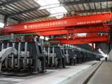 Aluminum Electrolysis Multifunctional Crane