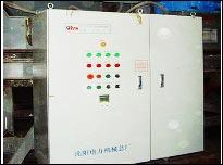 Carrier Pilot System for Impeller Coal Feeder