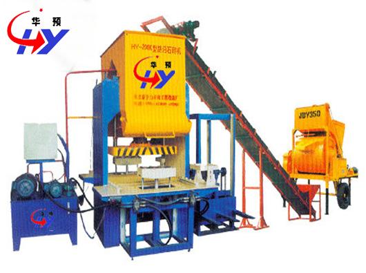 HY-200K型路沿石制砖机