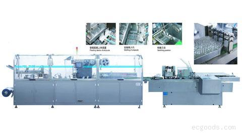 Automatic Vial/Ampoule Packing Production Line