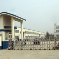 Tianxing Pharmaceutical Machinery Factory