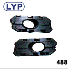 BYD S6 FOG LAMP BOX