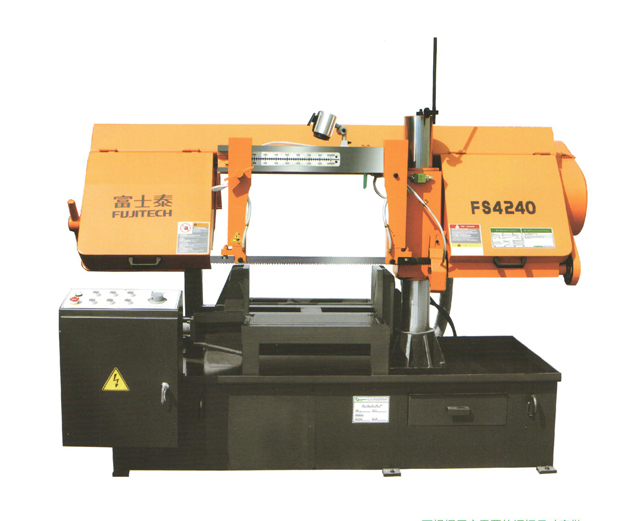 FS4240 Double column type semi-automatic series