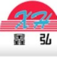 Dalian Xinhong Machinery Co.,Ltd