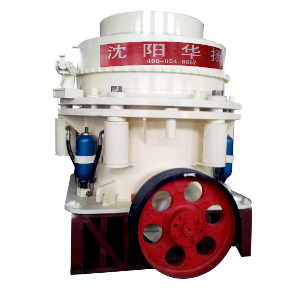 SY Series Multi-cylinder Hydro cone Crushers