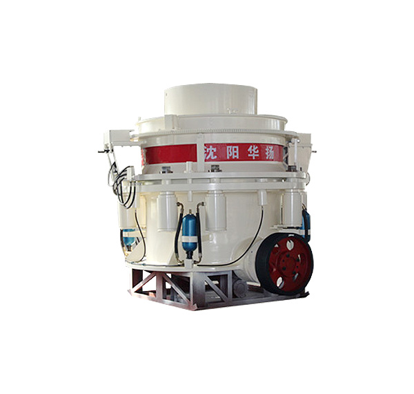 H Series High Performance Multi-cylinder Hydro cone Crushers