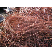 Copper wire scrap hight quality hot sale