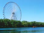 72m Ferris Wheel