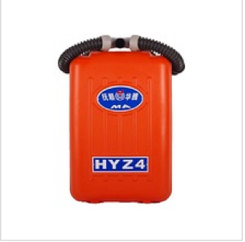 HYZ4 Positive Pressure Portable Coal Mine Oxygen Breathing Apparatus