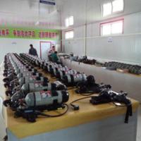 Fushun Huateng Safety Protection Equipment Manufac