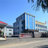 Liaoning Success Thermal Technology Co., Ltd.