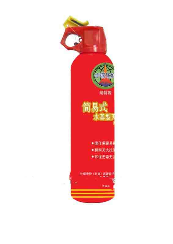 Portable Water Base Fire Extinguisher