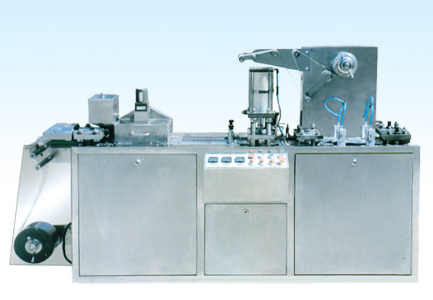 DPP130 - type plate-type aluminum-plastic packaging machine