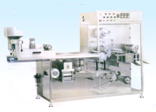 Rapid DPH250A - 1 type aluminum-plastic packaging machine