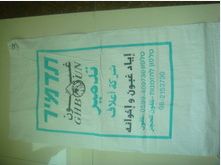 Woven PP bag 50KG For Animal Feed