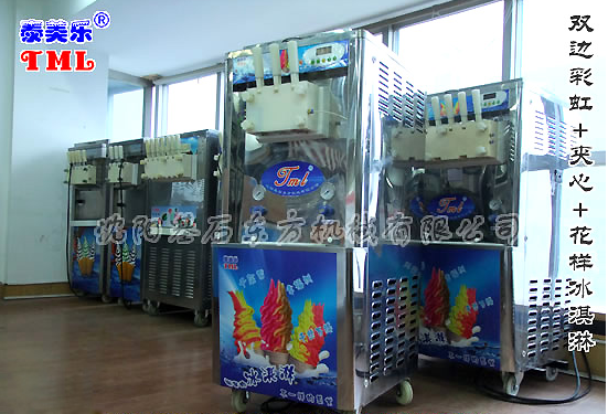 TML Ice Cream Machine