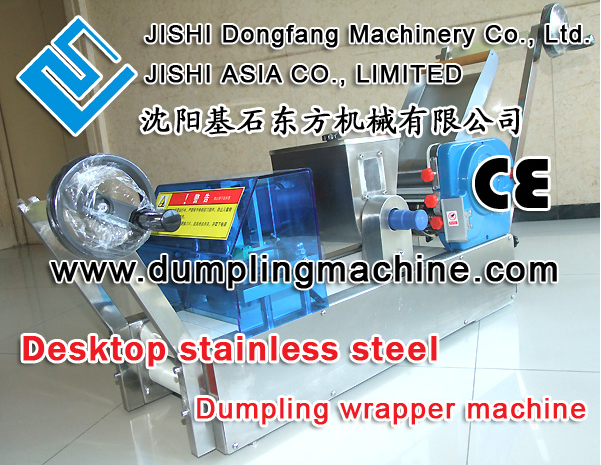 Desktop Electric Dumpling Wrapper Machine