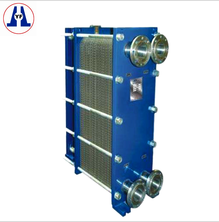 High quality different model stainless steel flat plate heat exchanger