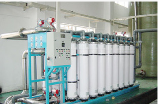 Ultrafiltration equipment, ultrafiltration water purification system