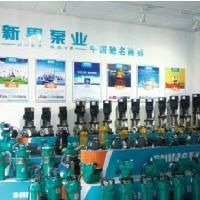 Jinzhou Haijiang Valve Co., Ltd.
