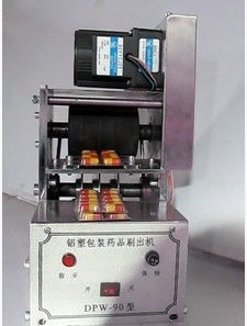 Tick ​​granulator, excluding machines, capsule tick granulator