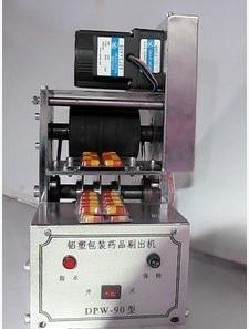 Tick granulator, excluding machines, capsule tick granulator