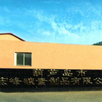 HONG FENG CARBON PRODUCTS CO.LTD