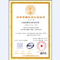 Liaoning Xi Gang Metallurgical Equipment Co. LTD.