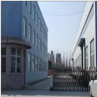 Dalian Compass International Trade Co., Ltd.