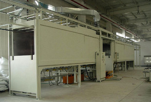 Quartz furnace, quartz baking furnace