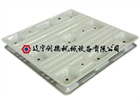 Plano concave metal tray