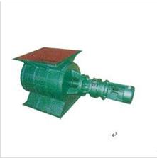 Impeller feeder