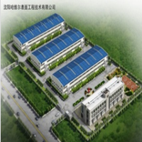 Shenyang Hard Welding Surface Engineering Co., Ltd.