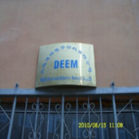 Dalian Deem Electronic & Electric Material Co., Ltd.