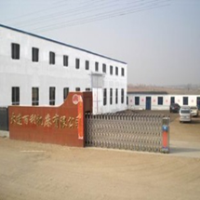 Baili Machine Tool Co., Ltd.