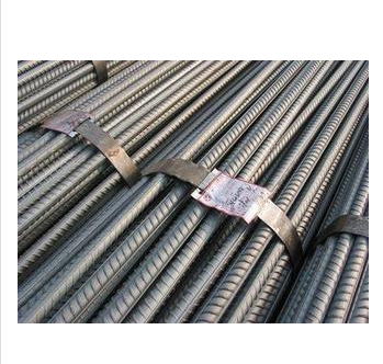 Steel Material cold rolled deformed steel rebar