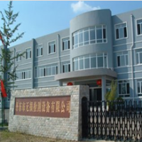 Dandong Nondestructive Testing Equipment Co., Ltd.